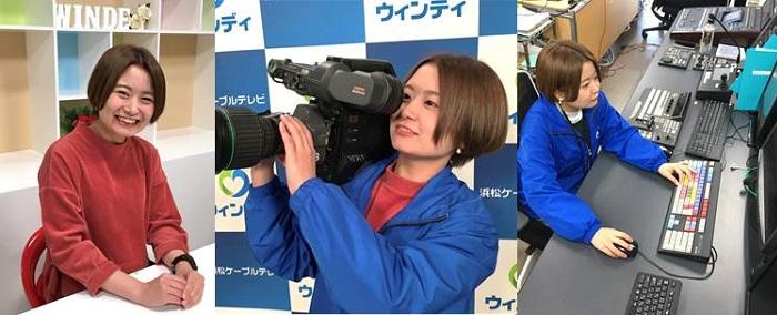 今井 亜寿紗|イメージ写真
